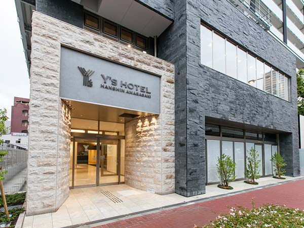 Y's HOTEL 阪神尼崎駅前