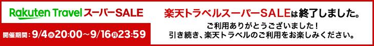 """リワード1000円"""""""