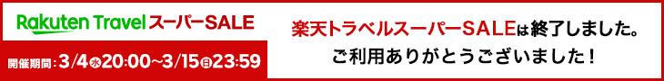 1時間限定1万円クーポンを今すぐGET