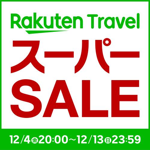 【冬春旅セール】【素泊り】駅近で楽々 大阪都心部・尼崎方面への拠点に !