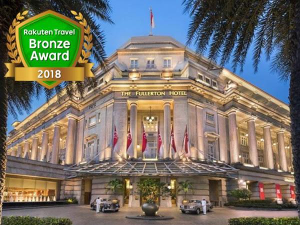 フラートン ホテル シンガポール