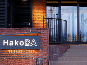 THE SHARE HOTELS HakoBA