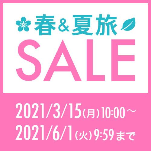 【春夏旅セール】全室キッチン・洗濯機付!7月1日アウトの宿泊まで11:00L/O無料♪ミラブル完備