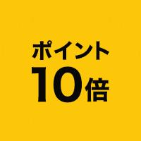東京・成田空港到着バス
