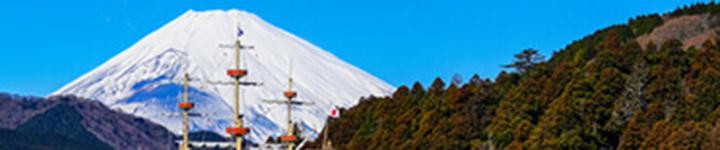 テーマパーク・富士山
