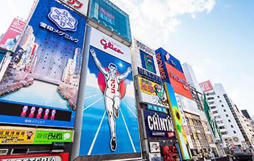 東京⇒大阪