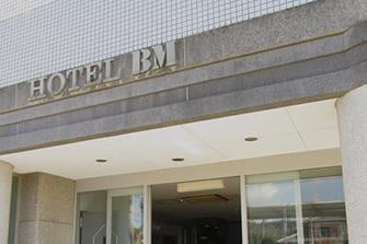 ビジネスホテル ビーエム