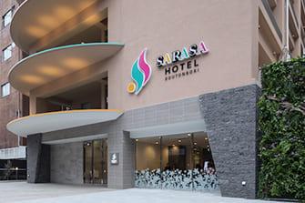 SARASA HOTEL道頓堀(サラサ ホテル道頓堀 2019年4月25日開業)
