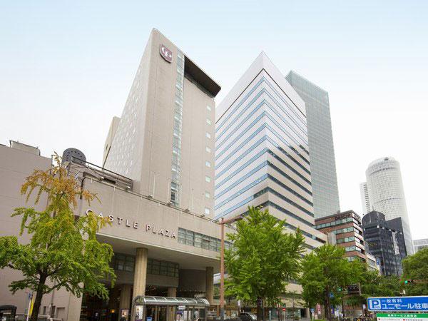 キャッスルプラザ<名古屋>