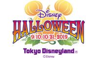 東京ディズニーランド® スペシャルイベント ディズニー・ハロウィーン