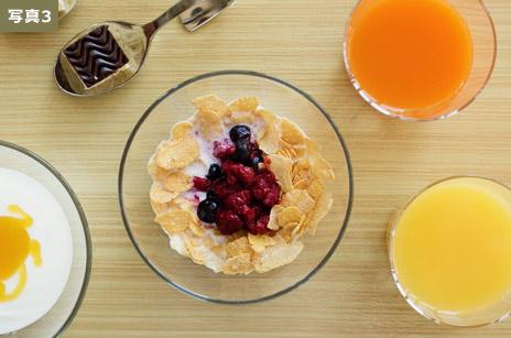 健康朝ごはんを召し上がれ!